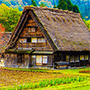 World Heritage Trip to visit the historical village and Shirakawa-go