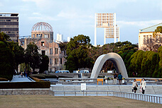 Hiroshima Peace Memorial Park / Hiroshima National Peace Memorial Hall for the Atomic Bomb Victims / The Cenotaph