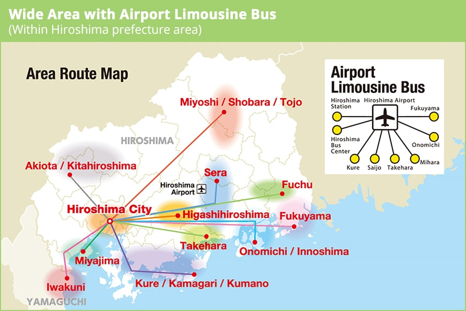 Wide Area with Airport Limousine Bus