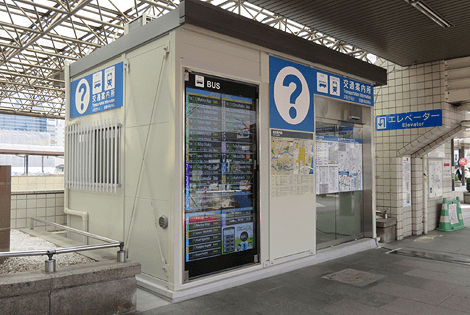 Transportation Information (JR Hiroshima Station South Exit)