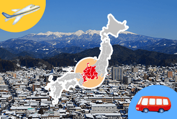 Travel around central Japan Flight&Bus Ticket Booking