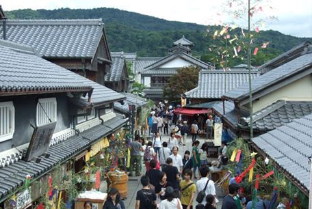 Ise Grand Shrine and Okage Yokocho Street
