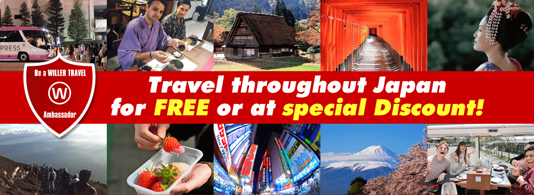 Travel throughout Japan for FREE or at special Discount!