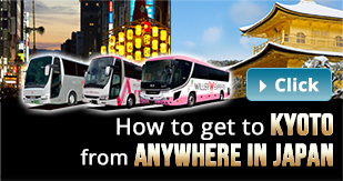 How to get to Kyoto from Anywhere in Japan