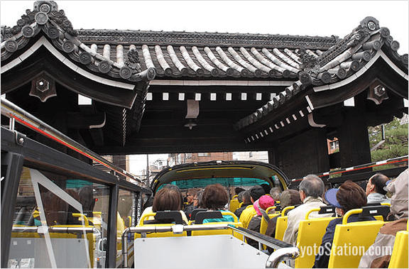 Kyoto Sightseeing Bus