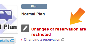 Changes of reservarion are restricted