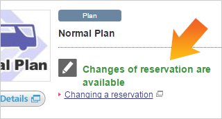 Changes of reservarion are available