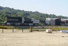 Mitsui Outlet Park Shiga Ryuo