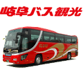 Gifu bus kanko Co., Ltd.