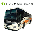 Hinomaru bus, Ltd.
