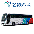 Meitetsu bus Co., Ltd.