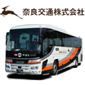 Nara kotsu bus lines Co., Ltd.