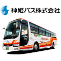 Shinki bus Co.,Ltd.