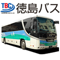 Tokushima Bus Co, .Ltd