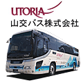Yamako Bus Co., Ltd.