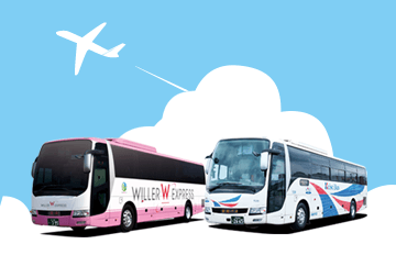 Narita Airport Shuttle Bus