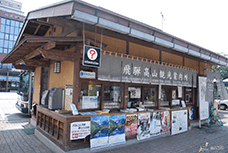 Hida Takayama Tourist Information Office