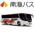 Nankai bus Co., Ltd.