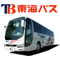 Shin Tokai bus Co., Ltd.