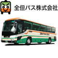 Zentan bus Co., Ltd.